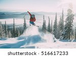 skier jumping | Shutterstock . vector #516617233
