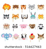 Collection of different animal masks on face. Mask of lion, bear, tiger, rabbit, monkey, cat, fox, owl, hare, giraffe, deer, panda, pig, dog, zebra, elephant, sheep, cow, squirrel. Flat desing. Vector | Shutterstock vector #516627463