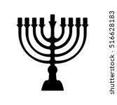 menorah for hanukkah  vector... | Shutterstock .eps vector #516628183