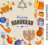 happy hanukkah typography card ... | Shutterstock .eps vector #516653503