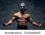 brutal shirtless muscular male... | Shutterstock . vector #516666463