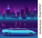 lamborghini limousine vector in ...   Shutterstock .eps vector #516674767