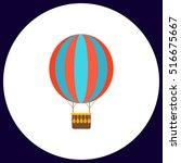 air balloon simple vector...