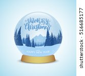vector illustration  merry... | Shutterstock .eps vector #516685177