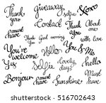 blogger phrases set  | Shutterstock . vector #516702643