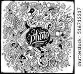cartoon cute doodles hand drawn ... | Shutterstock .eps vector #516713317