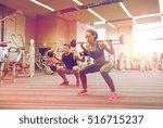 sport  bodybuilding  lifestyle... | Shutterstock . vector #516715237