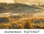 Stock photo frosty autumn landscape on a misty fresh morning in the lake district 516715627