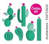 cactus set. vector collection... | Shutterstock .eps vector #516715633