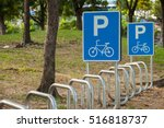 Traffic Sign About  Bicycle...