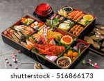 japanese food of the new year... | Shutterstock . vector #516866173
