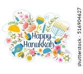 illustration of happy hanukkah  ... | Shutterstock .eps vector #516904627