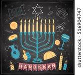 illustration of happy hanukkah  ... | Shutterstock .eps vector #516904747