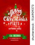christmas party invitation... | Shutterstock .eps vector #516909373