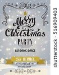christmas party invitation... | Shutterstock .eps vector #516909403