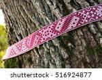 national symbols of latvia  ... | Shutterstock . vector #516924877