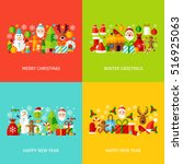 new year greeting set. flat...   Shutterstock .eps vector #516925063