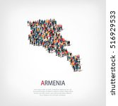 people map country armenia  | Shutterstock . vector #516929533