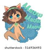 cute anime chibi cat girl card.  | Shutterstock .eps vector #516936493