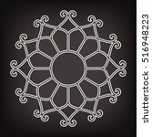 circular abstract floral... | Shutterstock .eps vector #516948223