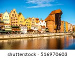 morning view on the riverside... | Shutterstock . vector #516970603