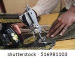 kigali  rwanda   circa august... | Shutterstock . vector #516981103