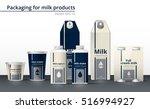 design packaging for milk... | Shutterstock .eps vector #516994927