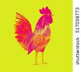 rooster symbol 2017. bright red ... | Shutterstock . vector #517058773