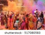 holi festival in nepal | Shutterstock . vector #517080583