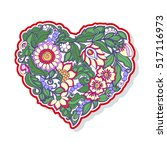 love heart fashion patch ...   Shutterstock .eps vector #517116973