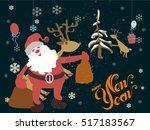 santa claus and reindeer... | Shutterstock .eps vector #517183567