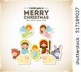 holy family manger scene. merry ... | Shutterstock .eps vector #517189027