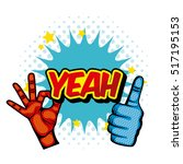 hands with yeah word over burst ... | Shutterstock .eps vector #517195153