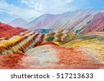 rainbow mountains  zhangye... | Shutterstock . vector #517213633