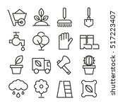 garden icons | Shutterstock .eps vector #517223407