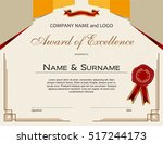 award of excellence with wax... | Shutterstock .eps vector #517244173