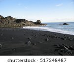 Atlantic Volcanic Black Coast...