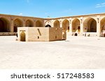 in iran antique palace and ... | Shutterstock . vector #517248583