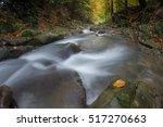 flowing water   river cascade... | Shutterstock . vector #517270663