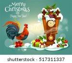 merry christmas  new year... | Shutterstock .eps vector #517311337