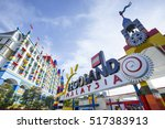 johor baharu  malaysia   6...   Shutterstock . vector #517383913