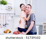 beautiful happy young flirting... | Shutterstock . vector #51739102