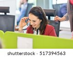 smiling young businesswoman... | Shutterstock . vector #517394563