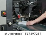 fragment of printing office | Shutterstock . vector #517397257