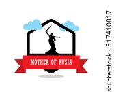 mother of rusia ribbon banner... | Shutterstock .eps vector #517410817