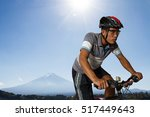 men cycling exercise at... | Shutterstock . vector #517449643