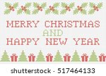 merry christmas and happy new... | Shutterstock .eps vector #517464133