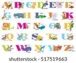 english alphabet for children... | Shutterstock . vector #517519663