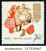 russia   circa 1961  post stamp ... | Shutterstock . vector #517529467