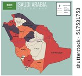 saudi arabia map with... | Shutterstock .eps vector #517531753